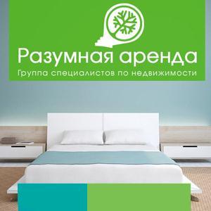 Аренда квартир и офисов Карабаново