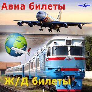 Авиа- и ж/д билеты Карабаново