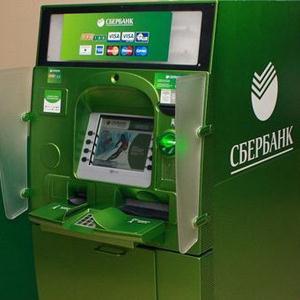 Банкоматы Карабаново