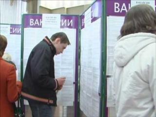 Центры занятости Карабаново