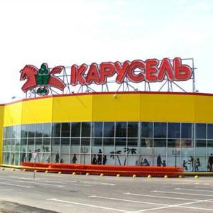 Гипермаркеты Карабаново