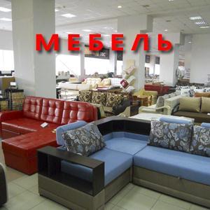 Магазины мебели Карабаново