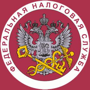 Налоговые инспекции, службы Карабаново