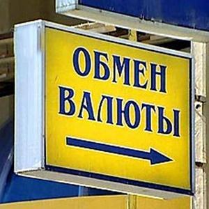 Обмен валют Карабаново