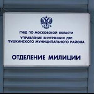 Отделения полиции Карабаново