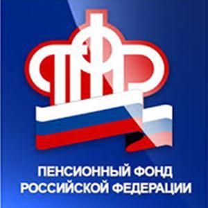 Пенсионные фонды Карабаново