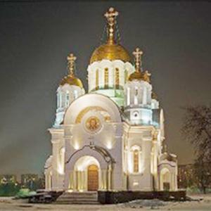 Религиозные учреждения Карабаново