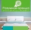 Аренда квартир и офисов в Карабаново