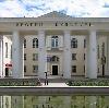 Дворцы и дома культуры в Карабаново
