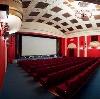 Кинотеатры в Карабаново