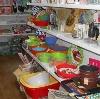 Магазины хозтоваров в Карабаново