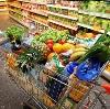 Магазины продуктов в Карабаново