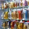 Парфюмерные магазины в Карабаново