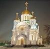 Религиозные учреждения в Карабаново
