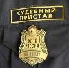 Судебные приставы в Карабаново