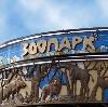 Зоопарки в Карабаново