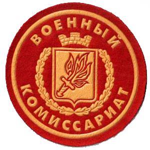 Военкоматы, комиссариаты Карабаново