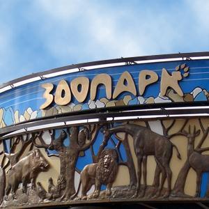 Зоопарки Карабаново